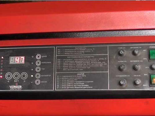 Енергоефективна установка, що працює на лушпинні.