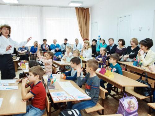 Реформа освіти: якою буде Нова українська школа?