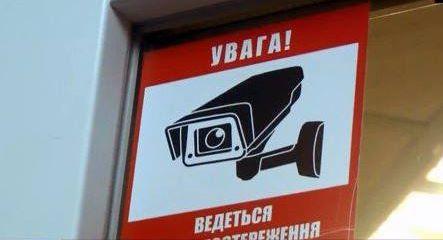 Поліція Херсонщини впроваджує електронну систему контролю в СІЗО