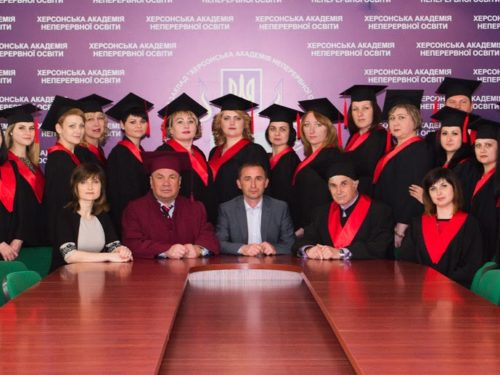 Майбутні директори: Херсонська академія підготувала кваліфікованих управлінців