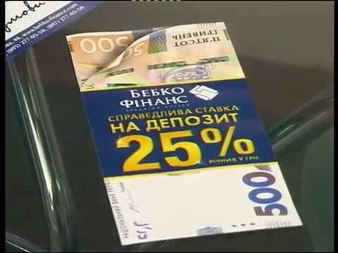 "Іван Бебко: ""Я сжег все мосты"""