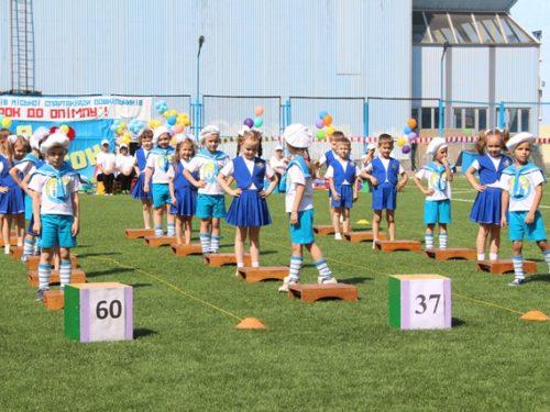 Крок до Олімпу: в Херсоні дошкільнята змагалися у спритності
