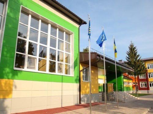 На Дніпропетровщині відкрили надсучасну школу