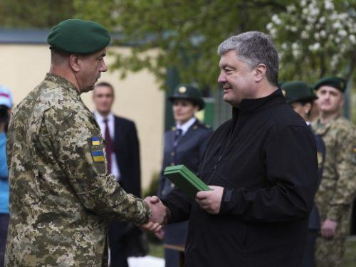 Офіційно: 30 квітня – День прикордонника України