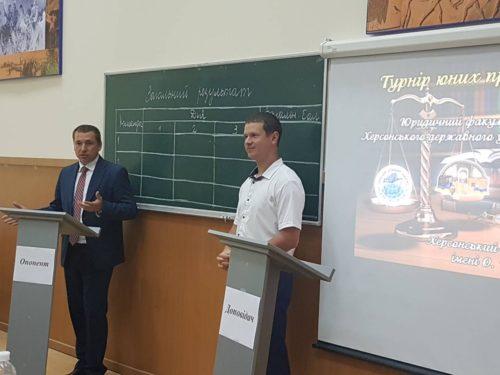Правовий турнір-дебати визначив переможців серед юних правників