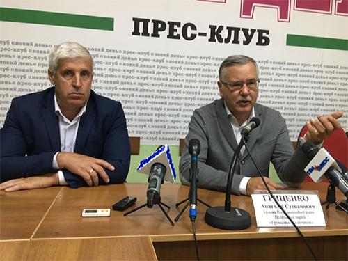 """Анатолій Гриценко у Херсоні: """"ні"""" рекламі у період виборчих кампаній"""