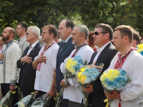 У Херсоні відзначили 22 річницю Конституції України