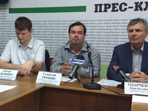 Результати  сесії міської ради обговорили на прес-конференції  з Юрієм Одарченком