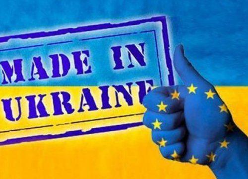 Купуй українське: аграрії тримають курс на Європу