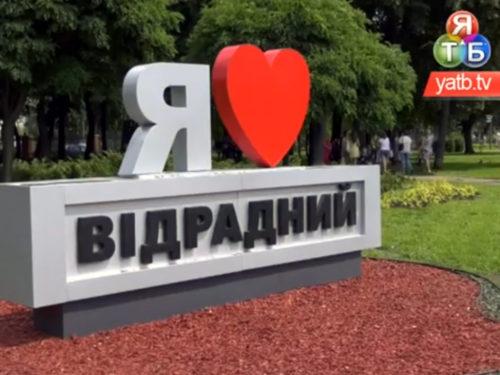У Києві активно відновлюють туристичну інфраструктуру