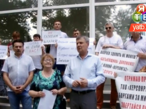 Херсонці активно оскаржують в суді борги за газ