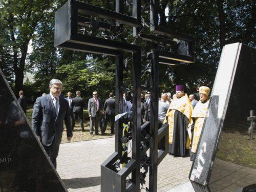 У Польщі відкрито Меморіал пам'яті українців, які загинули у селі Сагринь