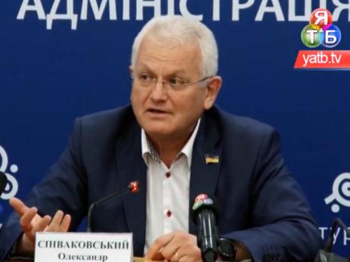 Олександр Співаковський звітував про свою діяльність у Верховній Раді України