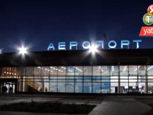 Херсонський аеропорт передати в концесію?