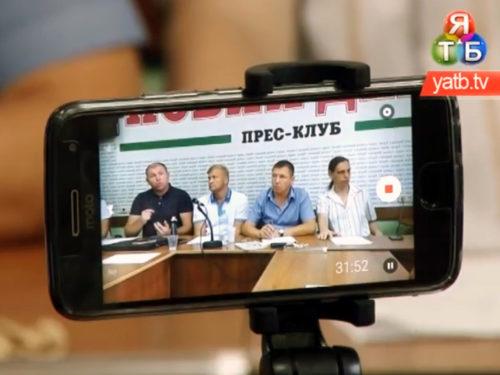 Громадські активісти розповіли журналістам правду про мітинг 6 липня біля Херсонської ОДА