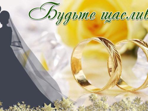 На свято Івана Купала Херсонська юстиція зареєструвала 4 шлюби