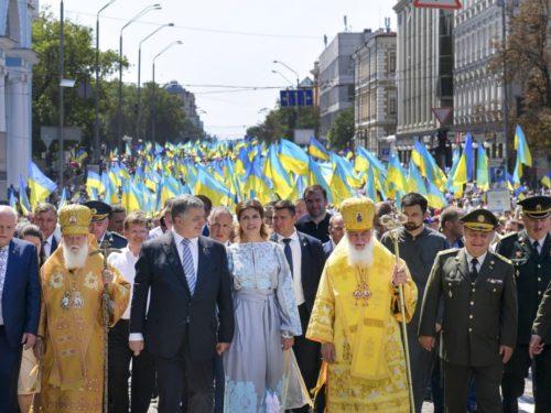 Чи буде автокефалія Православній церкві в Україні