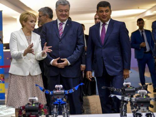 Майбутнє країни – в новій українській школі