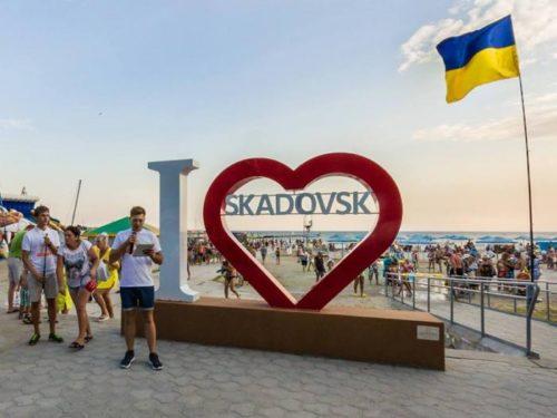 Безготівкові оплати у Скадовську: на відпочинку розраховуватись легко і швидко!