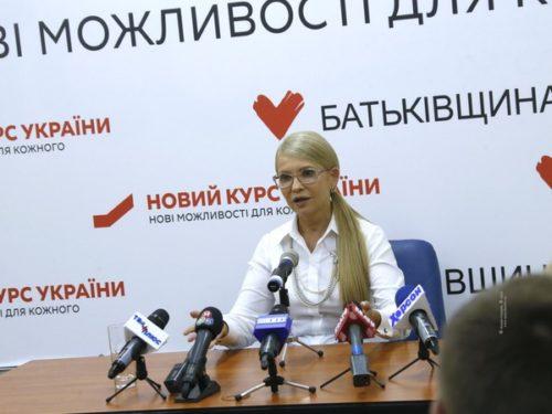 """Ю. Тимошенко: """"Україною правлять шахраї, авантюристи і бариги"""""""