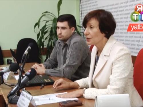 У Херсоні презентували  першу в Україні програму обліку енергоресурсів  бюджетних установ міста