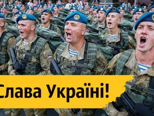 Слава Україні стане офіційним вітанням Збройних сил