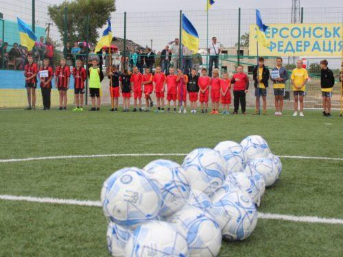 На Херсонщині у селі Милове відкрили новий спортивний майданчик