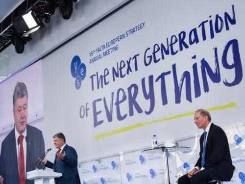 Про долю України і Європи говорили на форумі YES