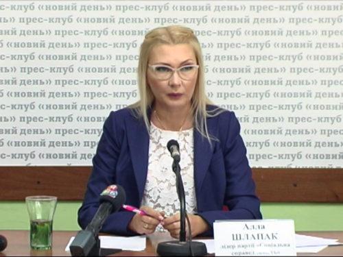 """Алла Шлапак: """"Рішення про вступ до НАТО має винести український народ, а не Президент"""""""