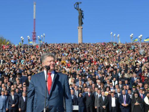 Петро Порошенко з робочим візитом відвідав Херсон
