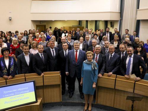 """П. Порошенко: """"Ми маємо розширити програму субсидій"""""""