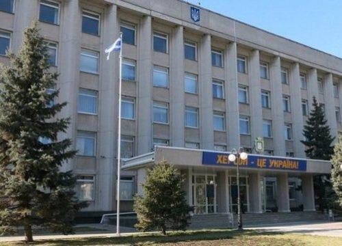 Херсонські депутати скасували особливий статус російської мови