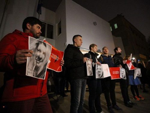 Як в Україні прощалися з Херсонською активісткою