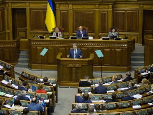 Верховна Рада затвердила курс на вступ до НАТО і Євросоюзу