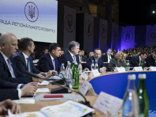 У Києві зібрали управлінців зі всієї країни