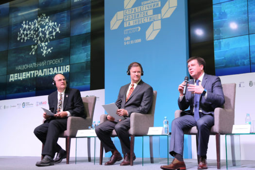 """Геннадій Зубко: """"Децентралізація – це зміна системи менеджменту"""""""