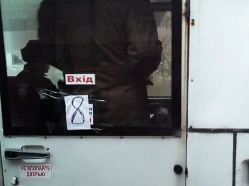 Транспортний колапс у Херсоні: проїзд тепер по 8 грн?