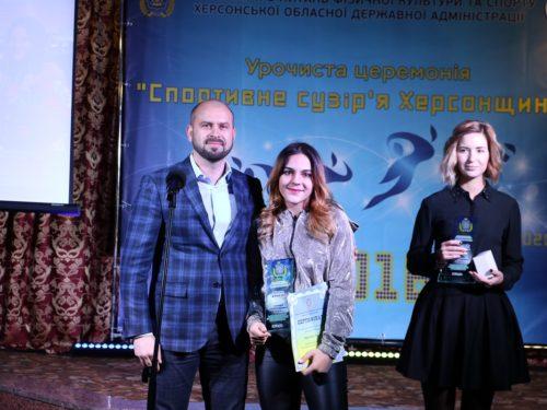 В Херсоні нагородили найкращих спортсменів і тренерів області