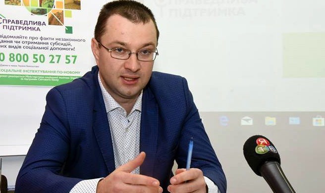 В Україні запроваджується ефективна система соціального інспектування
