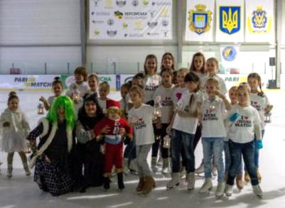 Юні спортсмени Херсонщини влаштували казку на льоду