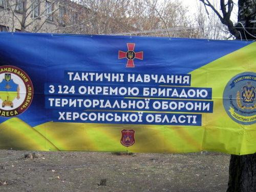 Бійці тероборони відпрацювали штурм будівель у Скадовському районі
