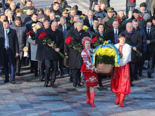 """100-річчя Акту злуки українці відзначили з гаслом """"Єдина країна!"""""""