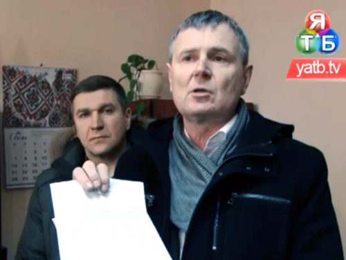 """520 херсонців підтримали ініціативи партії """"Батьківщина"""""""