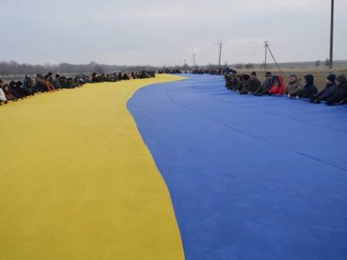 На Херсонщині у День Соборності розгорнули найбільший прапор України