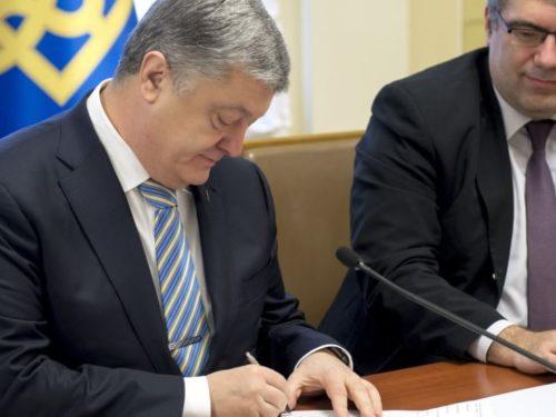 Порошенко підписав звернення до генсекретаря ООН щодо звільнення українських моряків