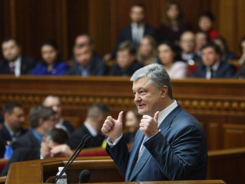Верховна Рада закріпила в Конституції курс на вступ до НАТО