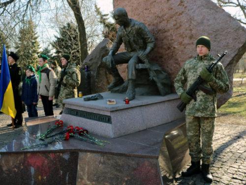 У Херсоні відзначили 30-річчя з Дня виведення військ з Афганістану