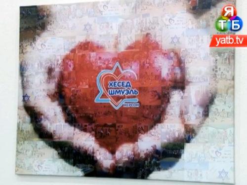 Навчити волонтерству змалку: єврейський досвід благодійності
