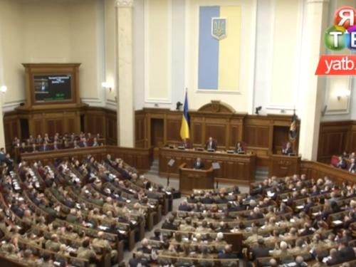 Остаточно. Україна конституційно закріпила курс на вступ до НАТО і Євросоюзу