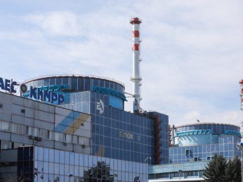 Україна зробила вагомий крок до енергонезалежності